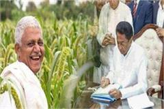 before the lok sabha elections the cm wrote the names of the farmers