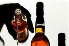 60 bottles of illegal liquor