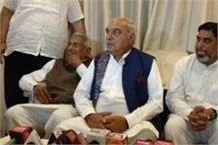 defeating deepender hooda dream of mungerilal