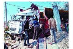 yamunanagar accident news