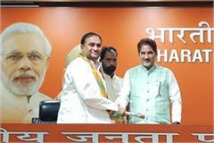 inld mla kehar singh rawat joined bjp at bjp headquarter