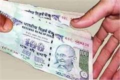 vigilance arrested for taking bribe to 2 hawaldar