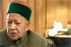 virbhadra singh flashes on use of army in politics