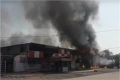 fire on liquor shop in indore