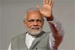 pm donates rs 21 lakhs to kumbh mela