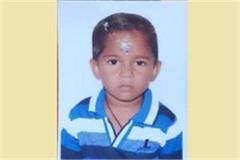 suspicious death of four year old child in arya school