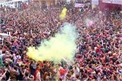 holi celebrated with god in small kashi