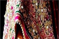 bride between wedding rituals bride s place