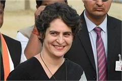priyanka gandhi got permission to ganga yatra