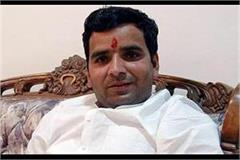 bjp s membership mp dharmendra broke all relations with his brother in law