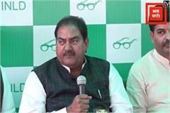 abhay chautala resigns from leader of opposition