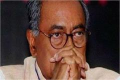 digvijay had to ask for evidence of air strike party did it