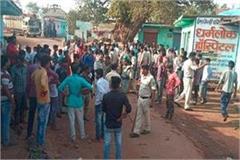 increased dispute between villagers and peddlers