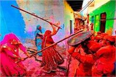 laththamar holi will be held on march 15 in the rainy season of mathura