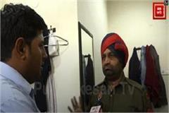 chitta now police employee was seen taking bribe mla bains live