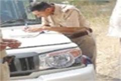 palampur d c  vehicles invoices