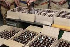 police achieved success in capturing illegal liquor