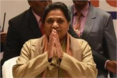 mayawati welcomes the decision of the supreme court
