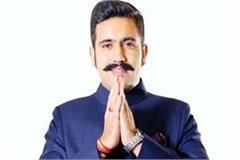 vikramaditya s big statement on demand for ticket from mandi loksabha area
