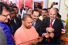 yogi inaugurated icici academy for school