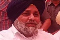 parminder dhindsa sukhbir badal