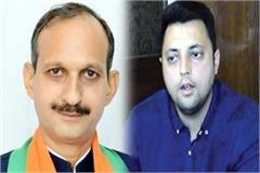 satti targets on pandit sukhram s grandson ashray sharma