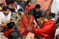 priyanka reached mirzapur