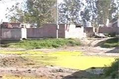 dump of dirt found in school officials held up to guilty