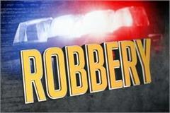 robbery with finance company