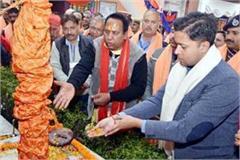 chaitra fairs started at shahtalai dc bilaspur paid flag ritual