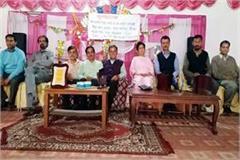 indaura school honor from outstanding school award