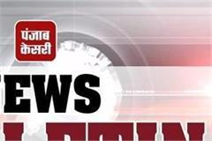 ongress will announce lok sabha candidates