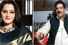 sp district magistrate sued for abusive remarks on jaya prada