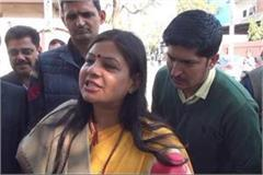 kavita jain commented on show beetween mp and mla of bjp in up