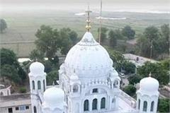 india pakistan meeting to discuss kartarpur corridor on march 14