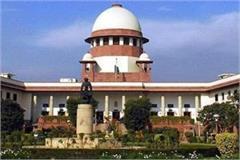supreme court rebukes haryana government for arawali construction
