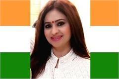 rakhi sethi becomes congress general secretary and spokesperson