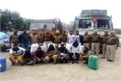7 smugglers drug smuggled racket arrested big consignment of churpost