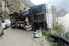 hrtc bus overturned during going chamba to manali