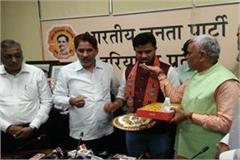congress leader devendra kadiyan joined bjp today