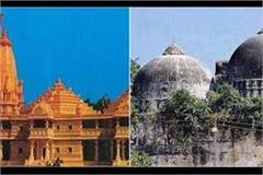 ayodhya temple mosque controversy hopes for a cordial solution