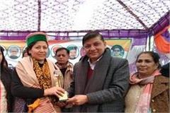 organizing women congress conferences in sujanpur