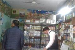 cm flying teams simultaneously raided several pesticide stores