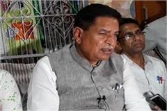 mp rajkumar saini want contest on kurukshetra loksabha seat
