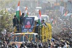 martyr of kanpur merges into panchatattva