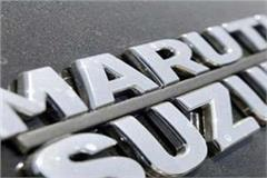 order to pay compensation of 2 lakh rupees to maruti company