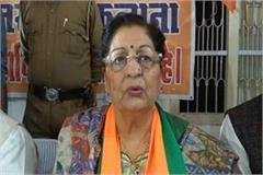 premlata said bjp has become a ashwmegh anyone efforts cant stop it