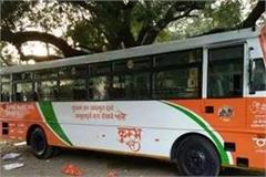 300 shuttle buses to be held at kumbh fair at mahashivratri festival