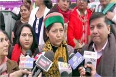 women congress president said this big thing about hamirpur seat