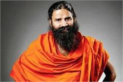 decision on petition to send case against baba ramdev to special court
